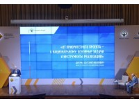 Трехдневный всероссийский семинар по нацпроекту «Безопасные и качественные автомобильные дороги»